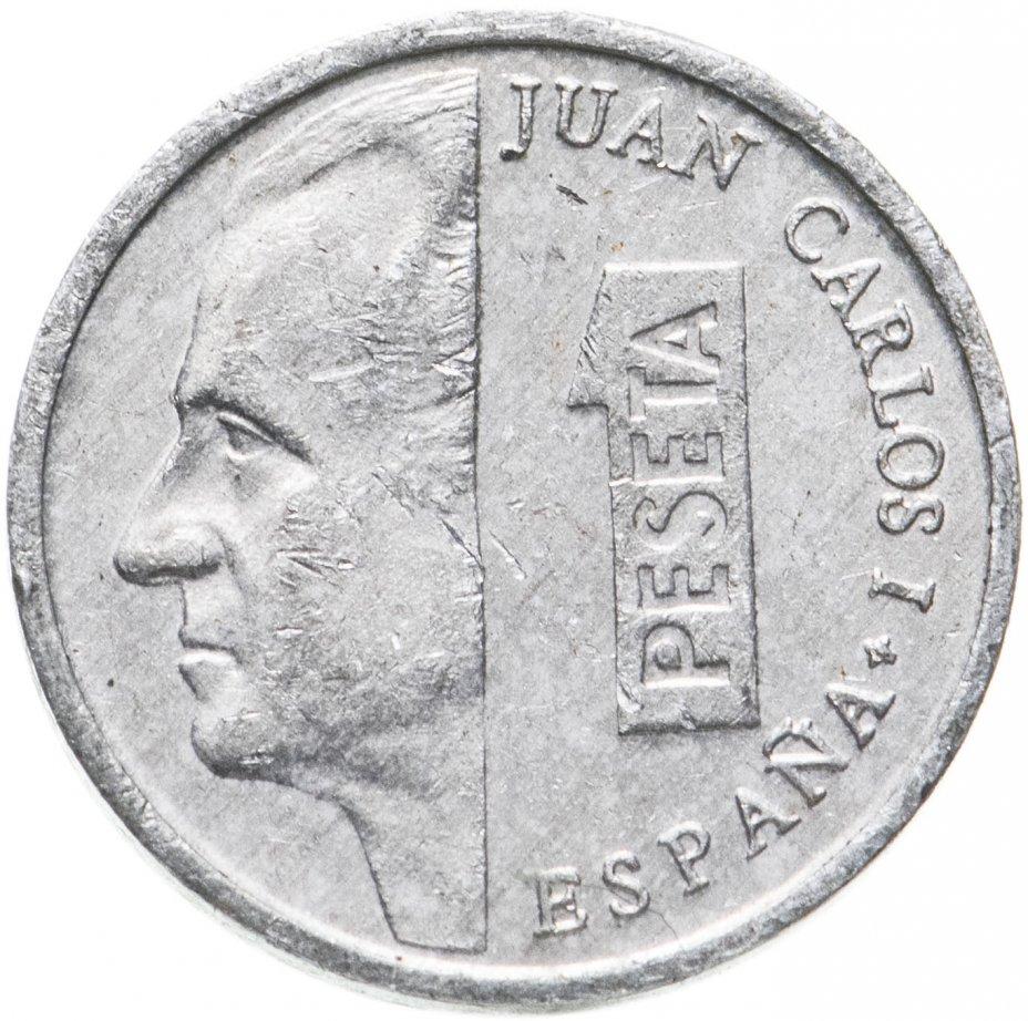 купить Испания 1 песета (peseta) 1989-2001, случайная дата