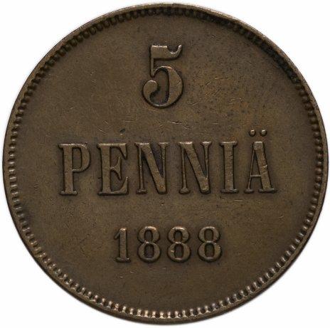 купить 5 пенни 1888, монета для Финляндии