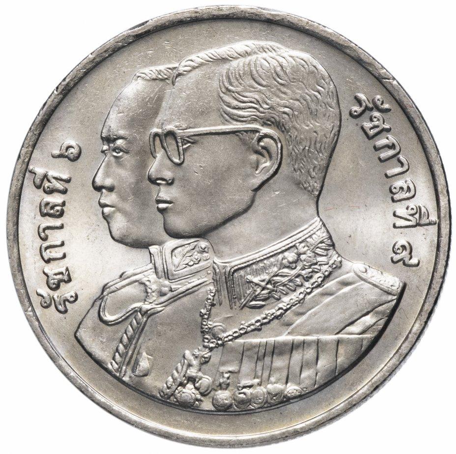 """купить Таиланд 20 батов (baht) 1995 """"75 лет Министерству коммерции"""""""
