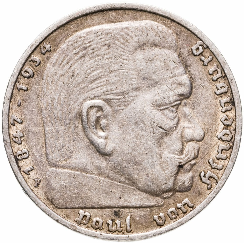 купить Германия Третий Рейх 5 рейхсмарок (reichsmark) 1936  Гинденбург Третий рейх, без свастики