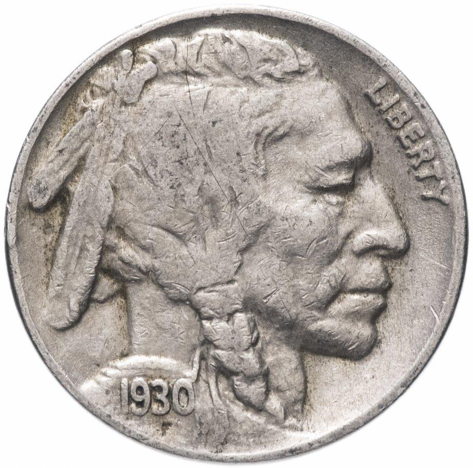купить США 5 центов 1930 г.Buffalo Nickel