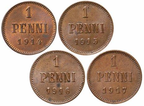 купить Набор из 4-х монет 1914-1917