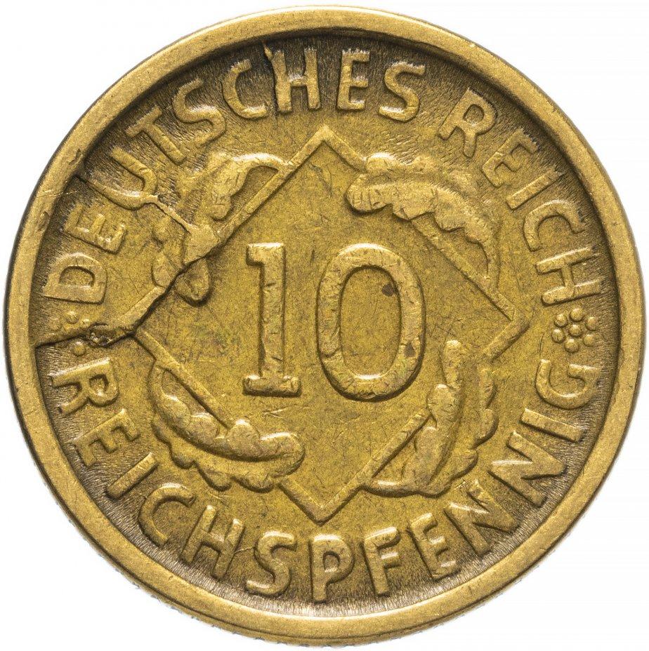 """купить Германия 10 рейхспфеннигов (reichspfennig) 1924 D знак монетного двора """"D"""" — Мюнхен"""