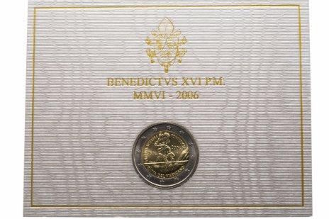 купить Ватикан 2 евро 2006 Швейцарская гвардия