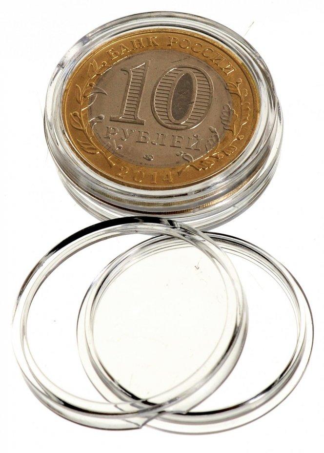 купить Капсула для монет 27мм PCCB (Китай)