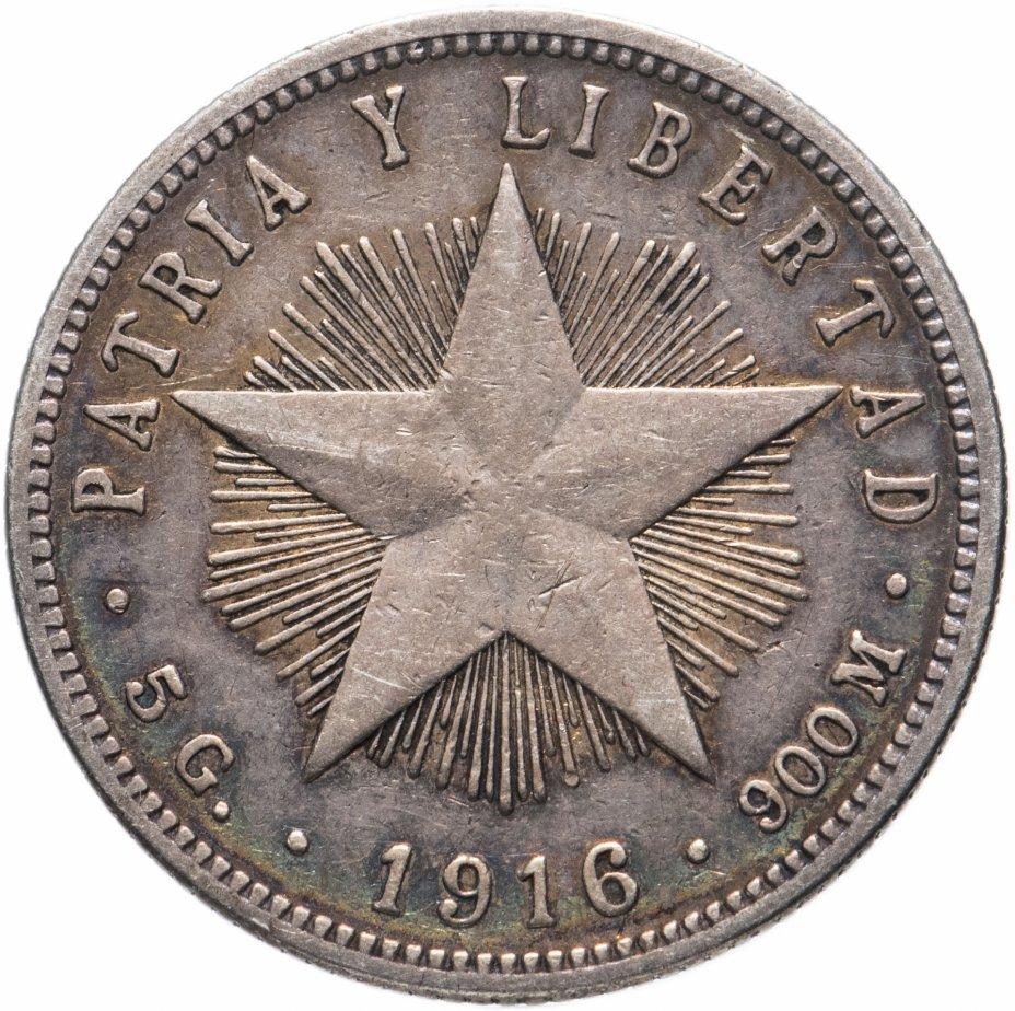 купить Куба 20 сентаво (centavos) 1916