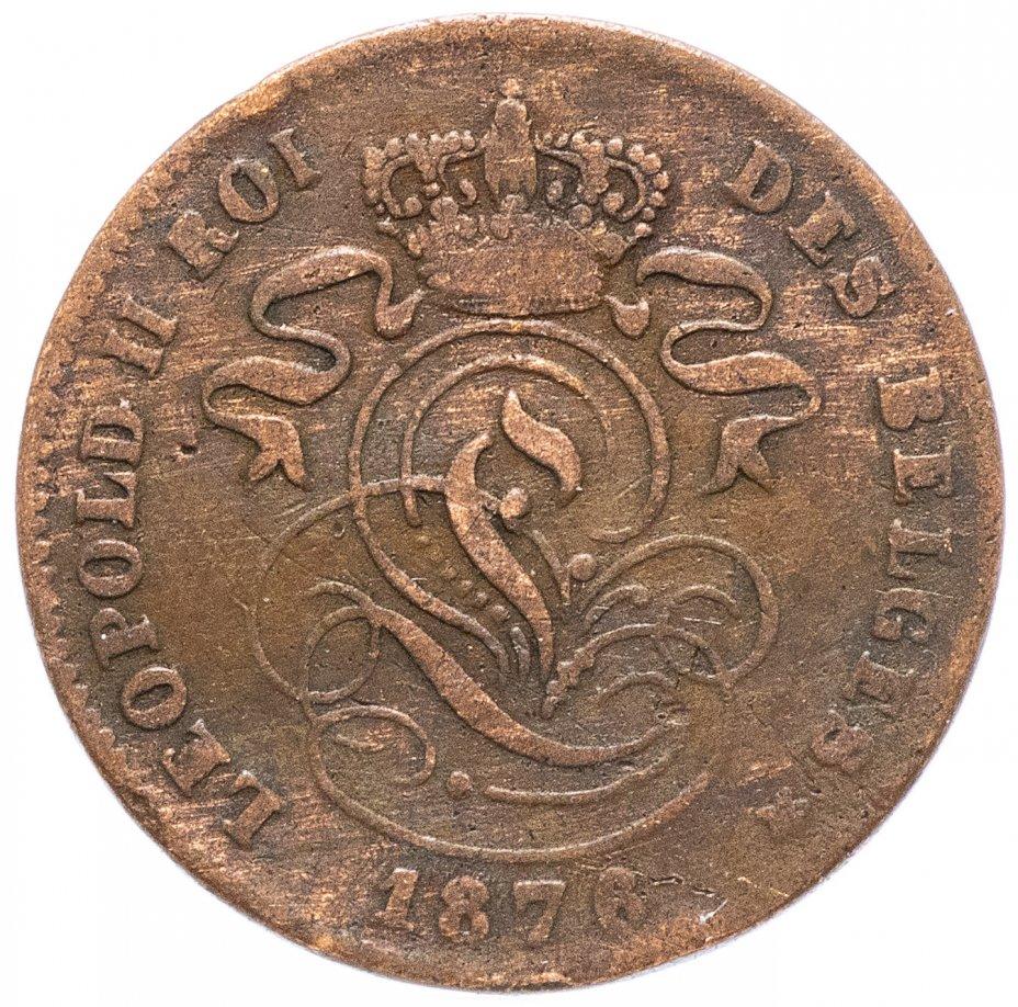 купить Бельгия 2 сантима 1876 г. Надпись на французском - 'DES BELGES'