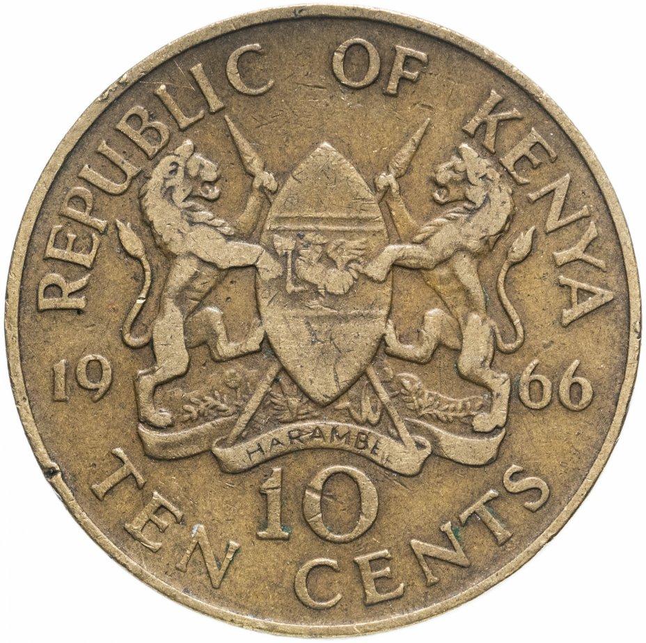 купить Кения 10 центов (cents) 1966-1968, случайная дата