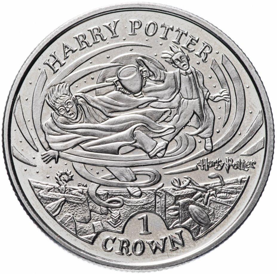 """купить Остров Мэн 1 крона (crown) 2005 """"Приключения Гарри Поттера"""""""