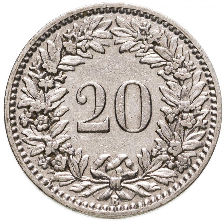 купить Швейцария 20 раппенов (rappen) 1920