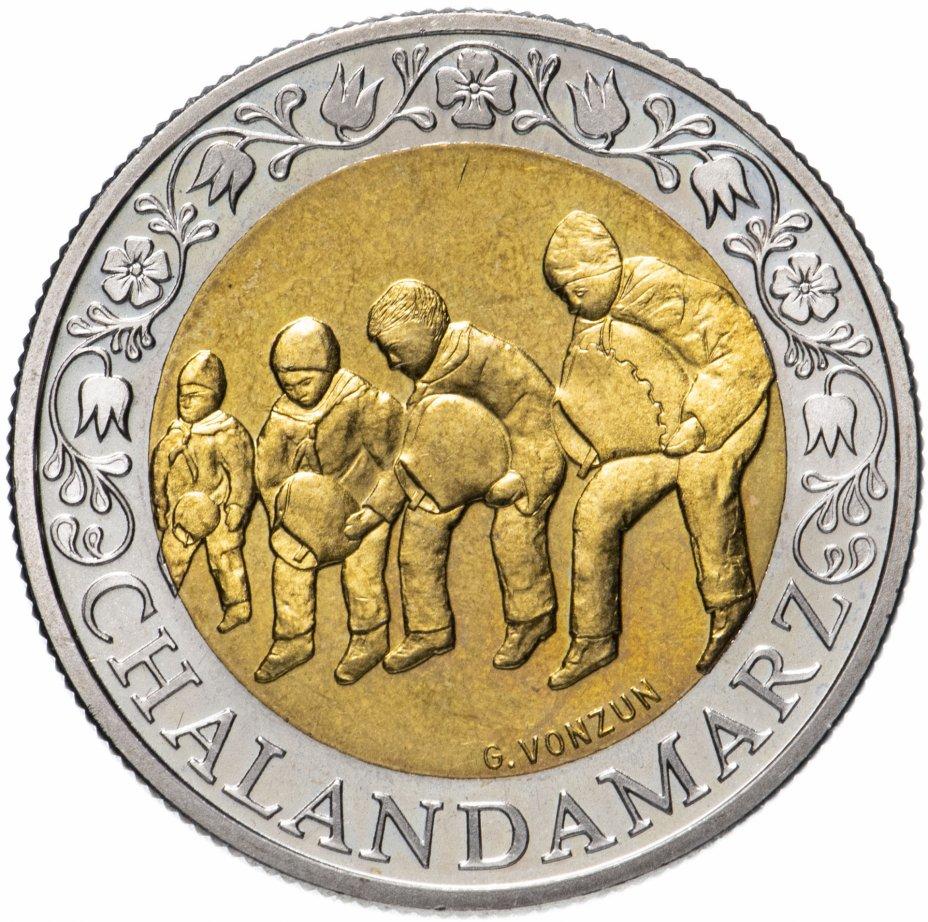 """купить Швейцария 5 франков (francs) 2003 """"Проводы зимы (Chalandamarz)"""""""