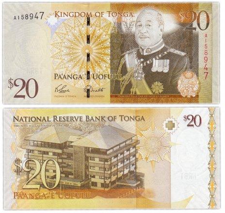 купить Тонга 20 паанга 2009 (Pick 41(1)