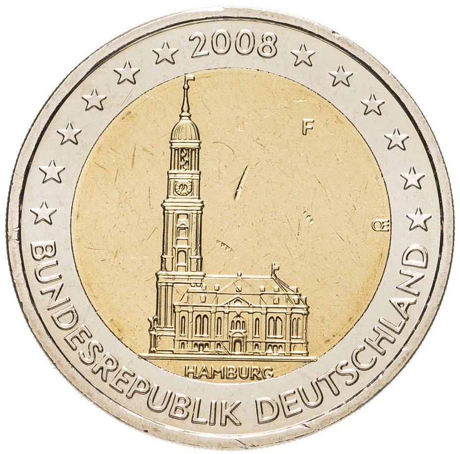 """купить Германия 2 евро 2008, ошибка « старая карта» F """"Федеральные земли Германии: Гамбург"""""""