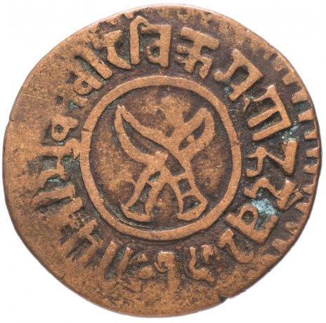 купить Непал 2 пайса (pice) 1921