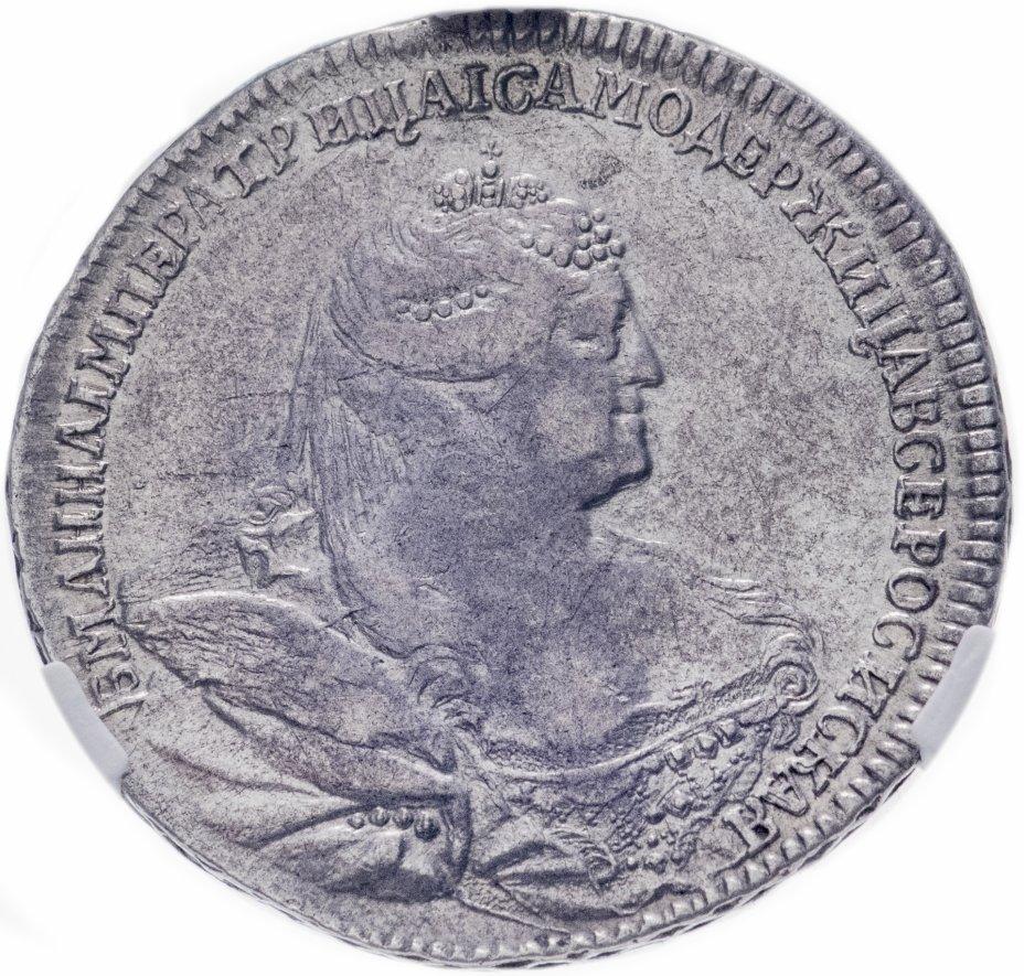 купить Полтина 1737 московский тип в слабе ННР AU55, Биткин №211 (R)