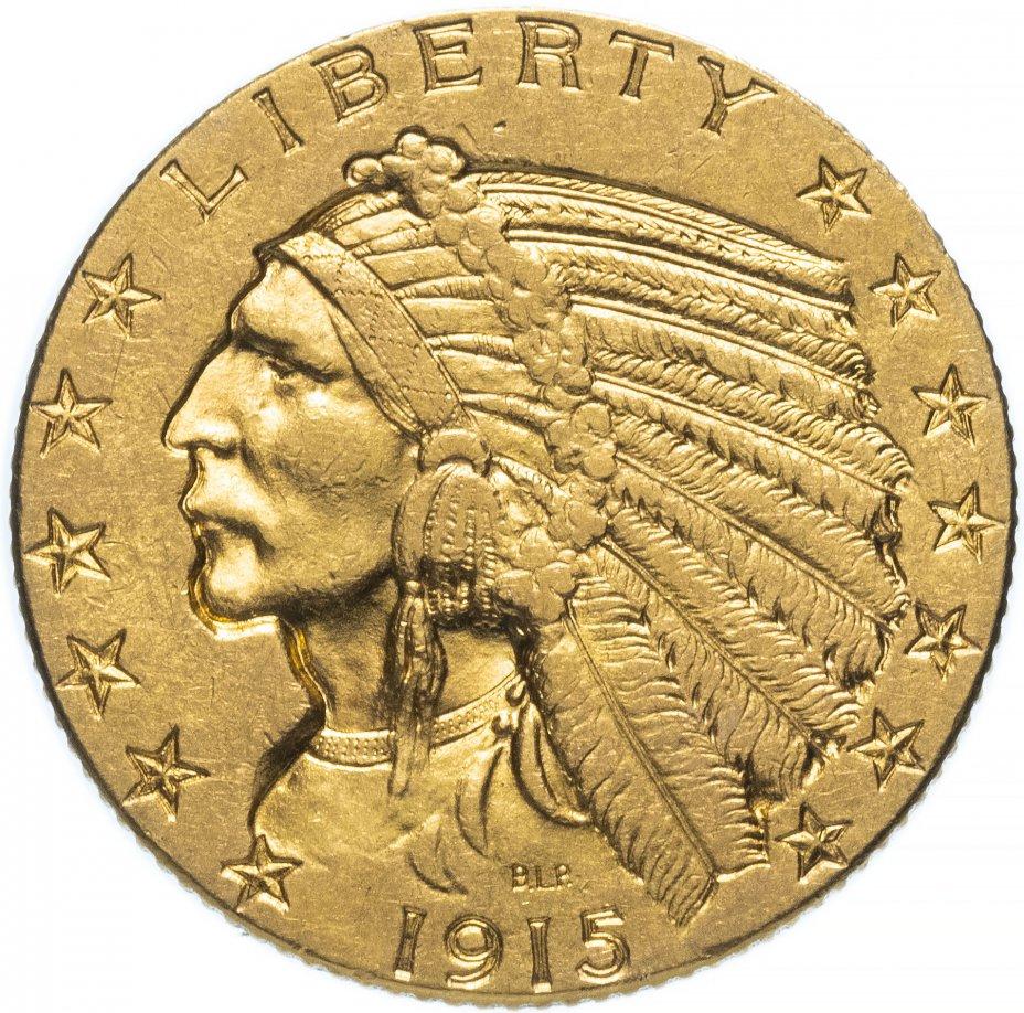 """купить США 5 dollars (долларов) 1915 """"Indian Head (голова индейца)"""""""