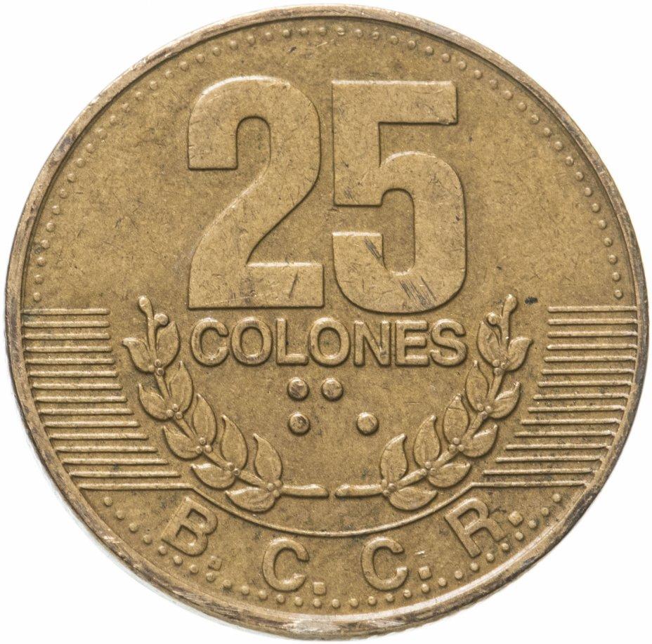 купить Коста-Рика 25 колонов (colones) 1995