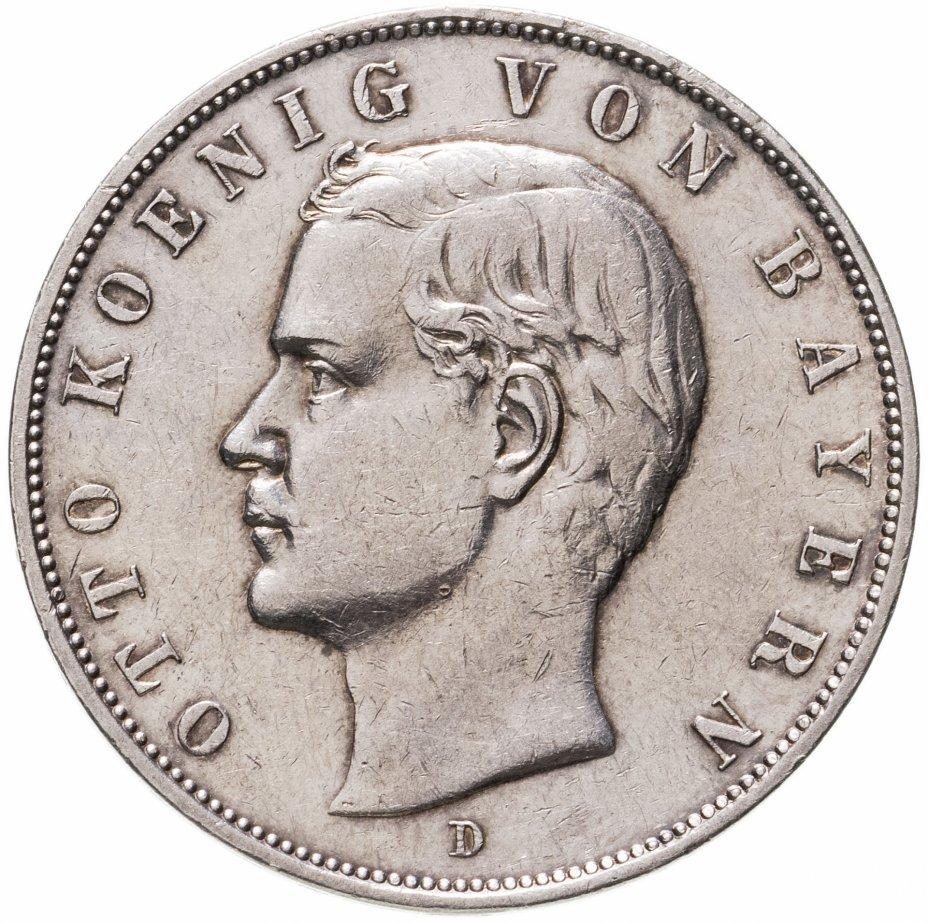 купить Германия (Империя) 3 марки (mark) 1908 D  Бавария
