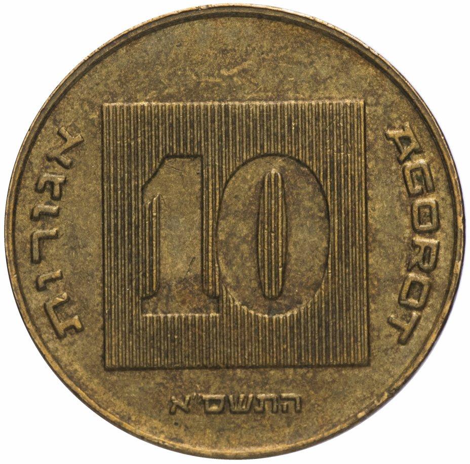 купить Израиль 10 агорот 1985-2017, случайная дата