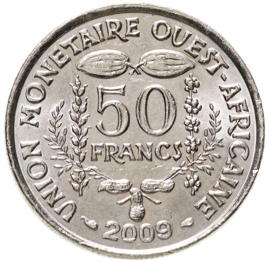 купить Западная Африка (BCEAO) 50 франков (francs) 2009