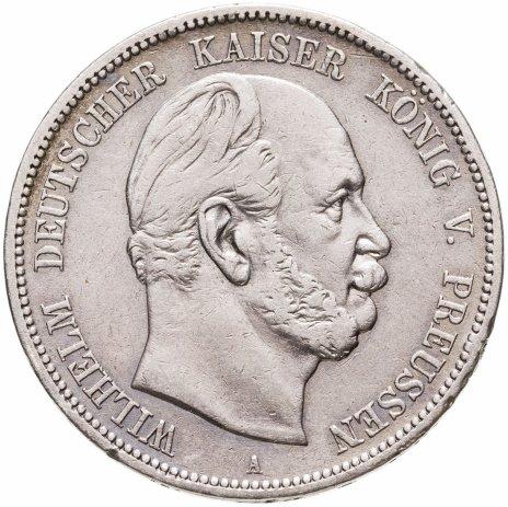 купить Германия (Империя) 5 марок (mark) 1874