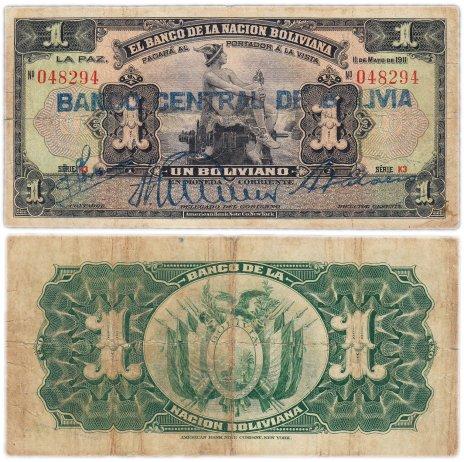 купить Боливия 1 боливиано 1911 (Pick 112)