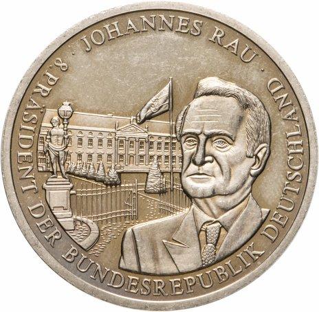 """купить Германия (ФРГ), медаль """"8-й Президент Федеративной Республики Германия - Йоханнес Рау"""""""