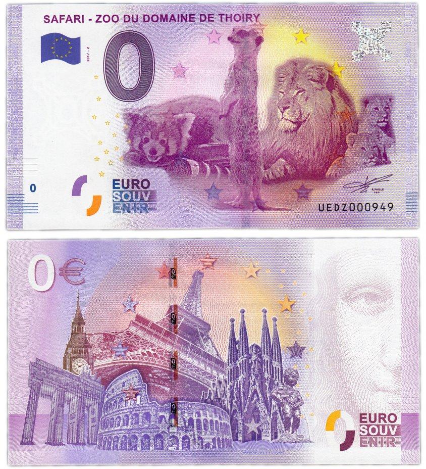 "купить 0 евро (euro) ""Сафари - зоопарк в Туари"" 2017 2-я серия (UE DZ-2)"