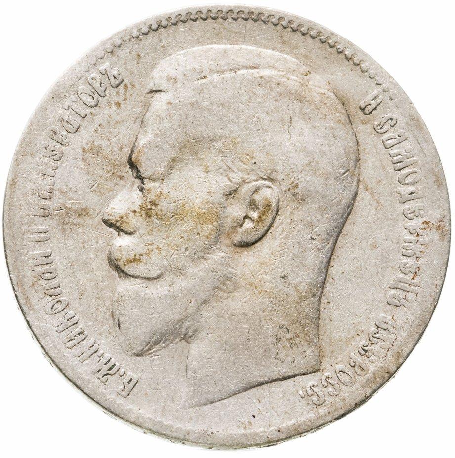 купить 1 рубль 1898 **