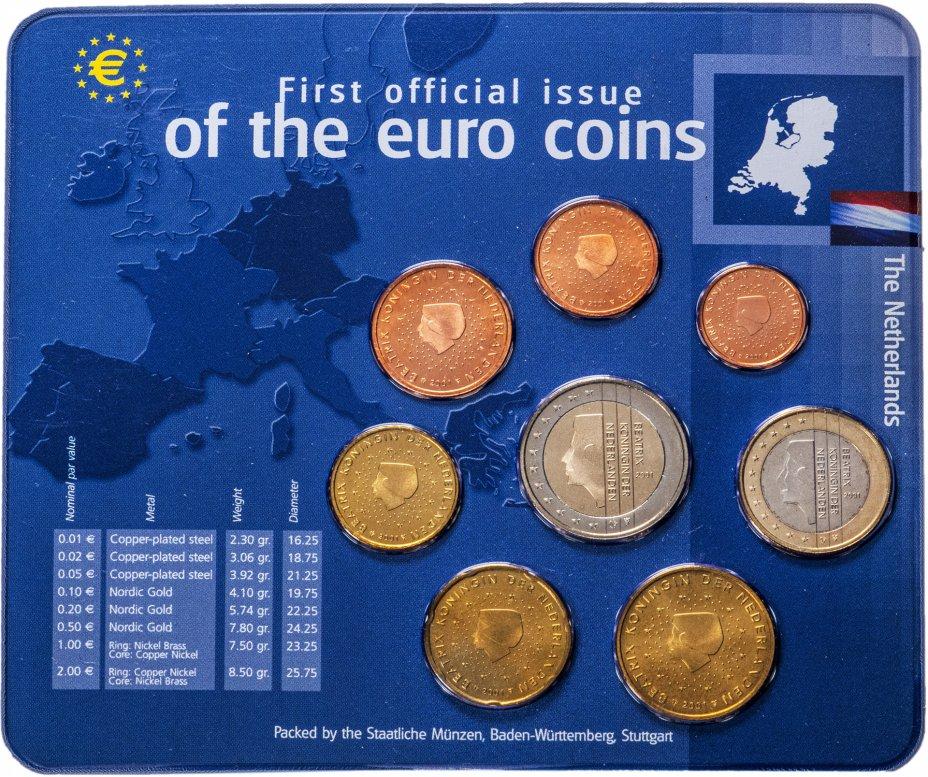 купить Нидерланды, первый официальный годовой набор евро из 8 монет 2001 года в блистере