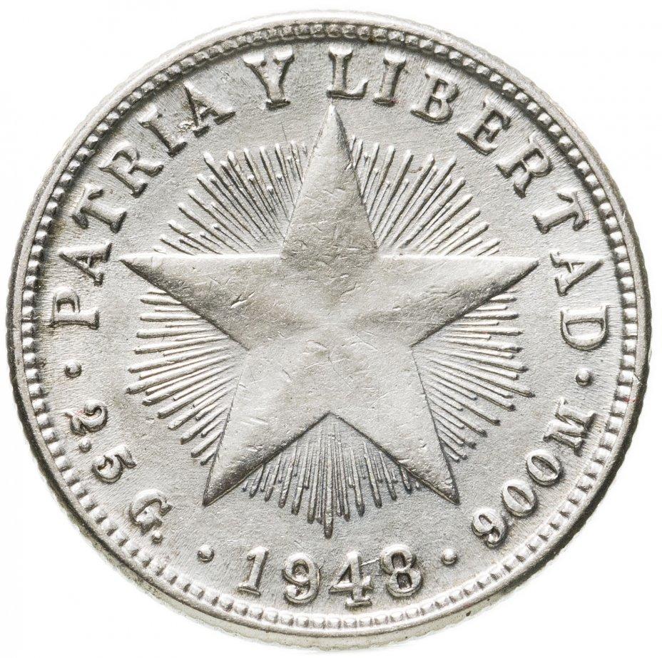купить Куба 10 сентаво (centavos) 1948