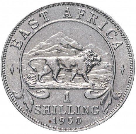 купить Восточная Африка 1 шиллинг 1950