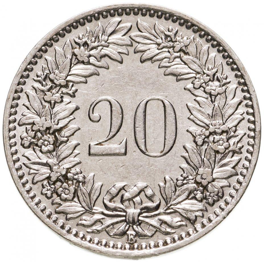 купить Швейцария 20 раппенов (rappen) 1925