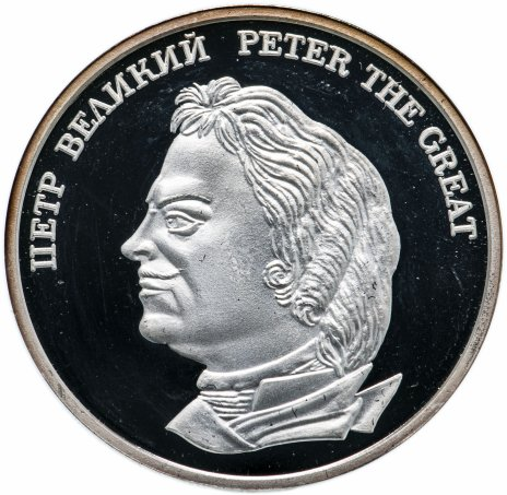 купить Медаль Петр I