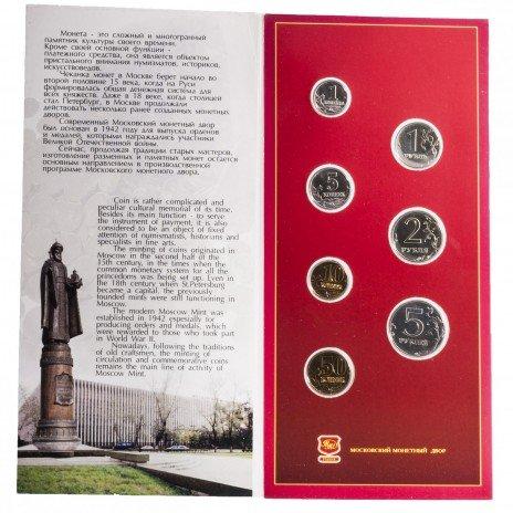 купить Годовой набор монет 2002 ММД