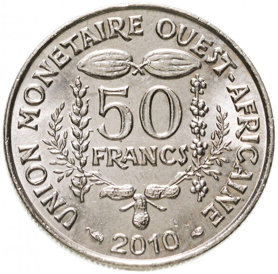 купить Западная Африка (BCEAO) 50 франков (francs) 2010