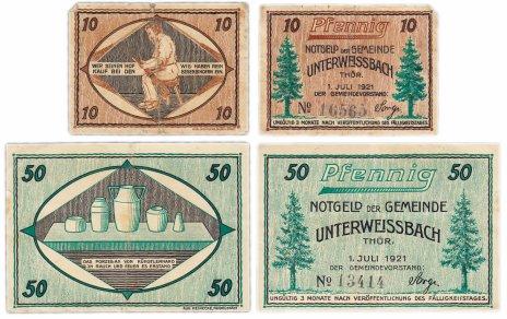купить Германия (Тюрингия: Унтервайсбах) набор из 2-х нотгельдов 1921
