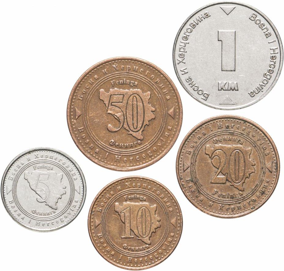 купить Босния и Герцеговина набор из 5 монет (5, 10, 20, 50 фенингов и 1 марка) 1998-2017