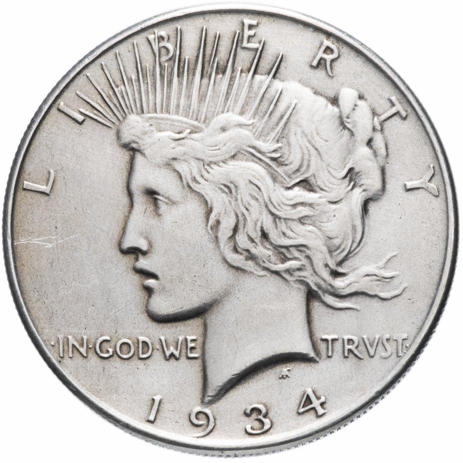 """купить США 1 dollar (доллар) 1934   """"Peace Dollar (мирный доллар)"""""""