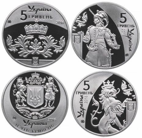 """купить Украина набор """"25 лет независимости"""", 4 монеты"""