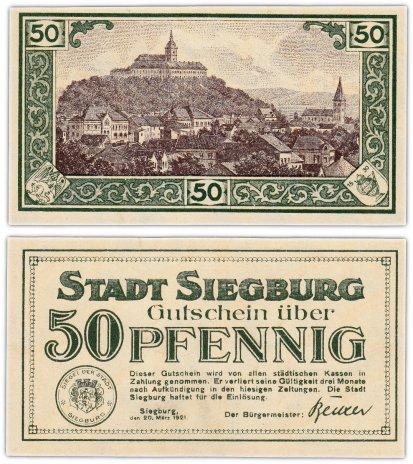 купить Германия (Зигбург) 50 пфеннигов 1921