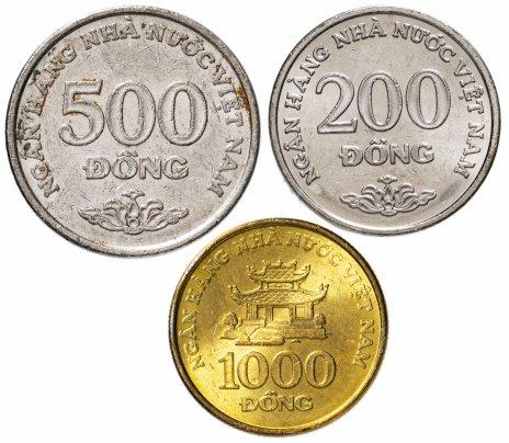 купить Вьетнам набор из 3-х монет 200, 500 и 1000 донгов 2003