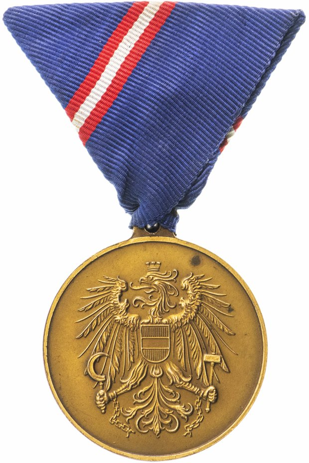 """купить Австро-Венгрия медаль """"За военную службу"""""""