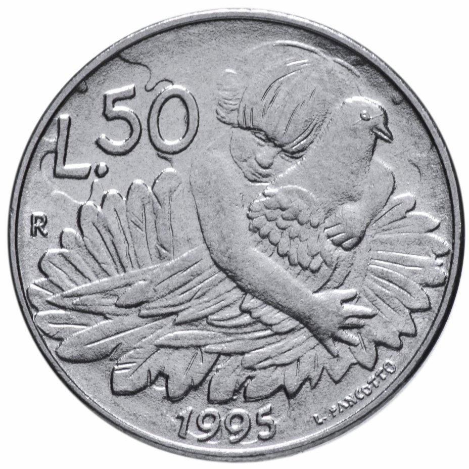 купить Сан-Марино 50лир (lire) 1995