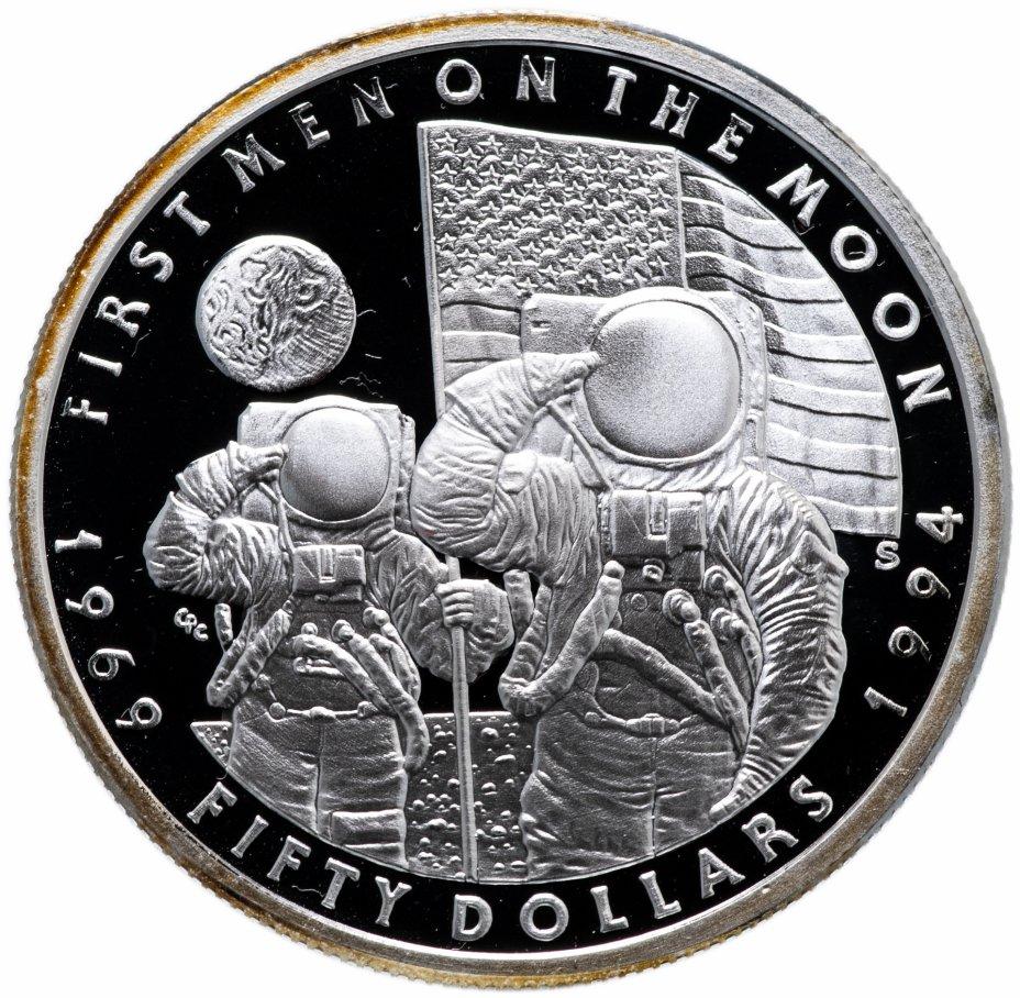 """купить Маршалловы острова 50 долларов 1994 """"Освоение космоса - Первый человек на Луне"""""""