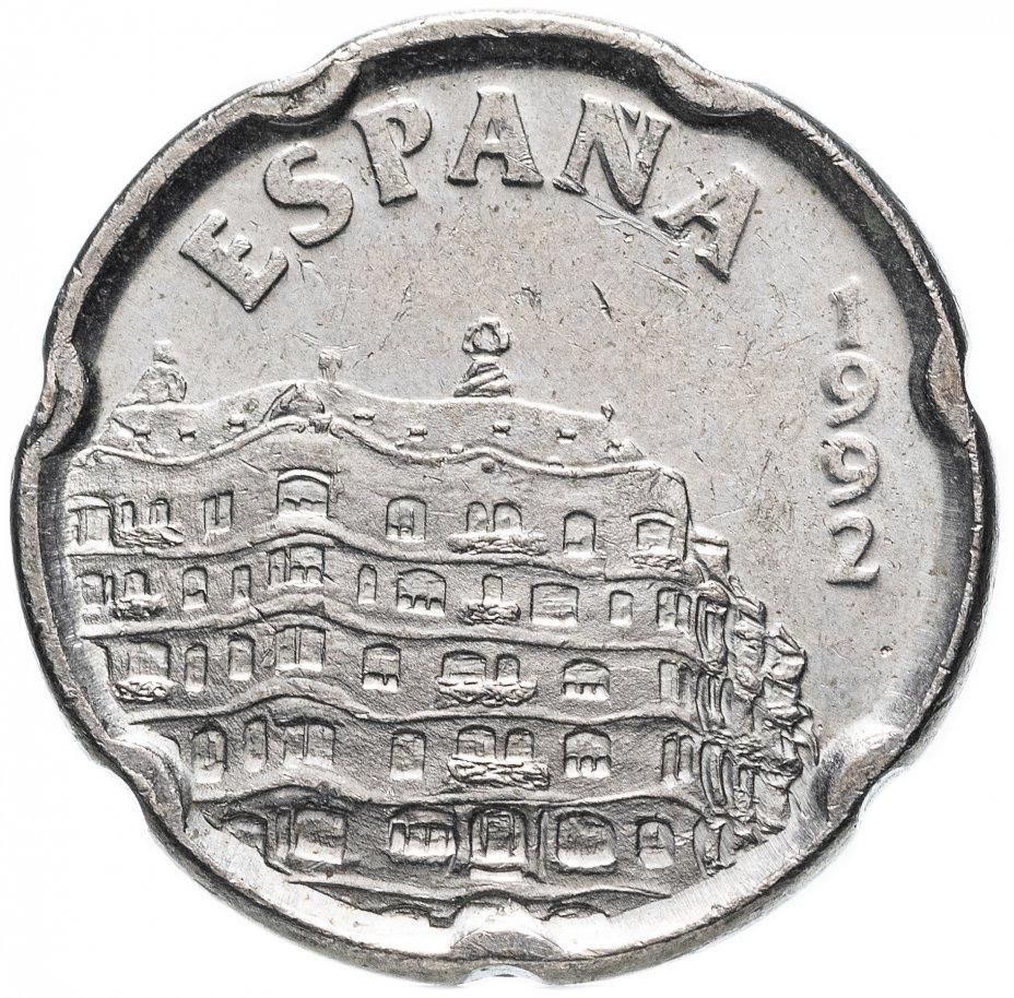 """купить Испания 50 песет (pesetas) 1992 """"Каса-Мила"""""""