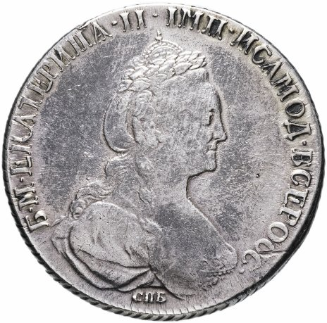 купить 1 рубль 1778 СПБ-ФЛ