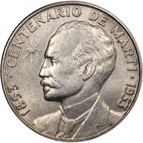 """купить Куба 1 песо 1953 """"100 лет со дня рождения Хосе Марти"""""""