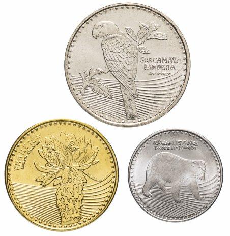 купить Колумбия набор из 3х монет 2016-2018 гг.