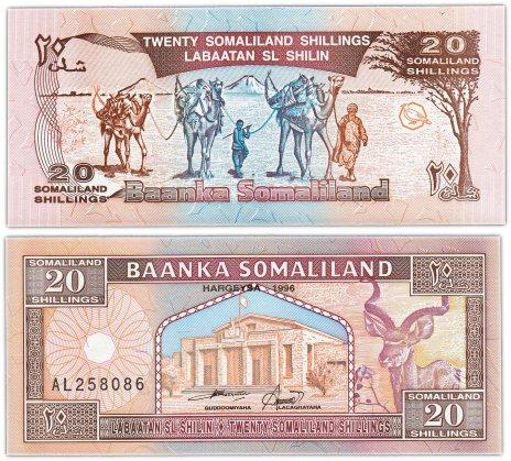 купить Сомалилэнд 20 шиллингов 1996